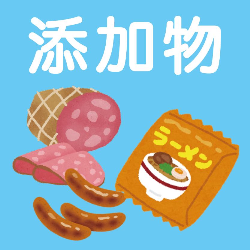 yousan_illustration_tenka-06